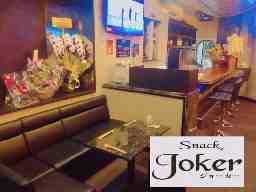 Snack JOKER