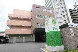 医療法人 泰山会 ショートステイ新高 デイサービス新高