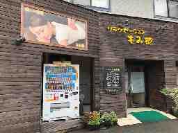 もみ徳 香椎店