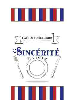 Cafe&Restauran Sincerite