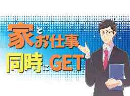 株式会社kyoeicenter