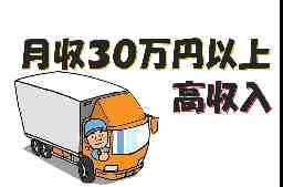 株式会社DRIVETRIBE