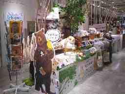 フェリシモYOU+MORE!エキュート上野店