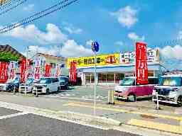 オートショップST 佐賀中央店