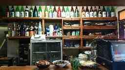 酒と肴と蕎麦 咲乃華
