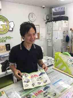ガッツレンタカー 名古屋港店