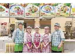 リンガーハット 鶴ケ島インター店 <ホールスタッフ>