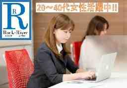 Rock-River 株式会社