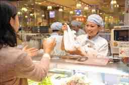 RF1(アールエフワン)大丸神戸店