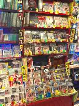 ラムタラデジタルメディア館新宿店