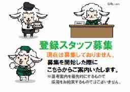 【登録制度】まぐろや はなの夢 ルートイン水戸県庁前