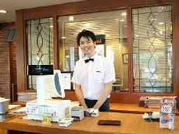 ロイヤルホスト 鎌倉山店