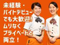 ロイヤルホスト 熊本インター店