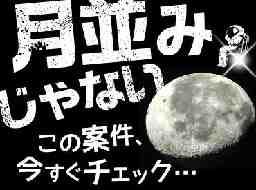 株式会社バイセップス岸和田営業所