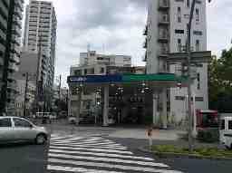 小浦石油 靱サービスステーション