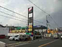 小浦石油 太子堂サービスステーション