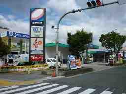 小浦石油 中環長田サービスステーション