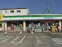 FamilyMart(ファミリーマート) 小浦中環東大阪店