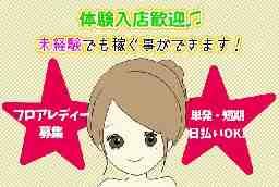 クラブ紫文