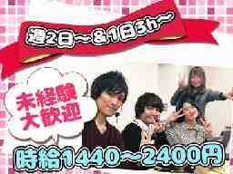 株式会社TOP LIFE 横浜CCセンター