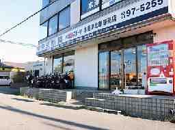 東京新聞 木更津北部専売店