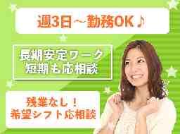 career 大阪東支店