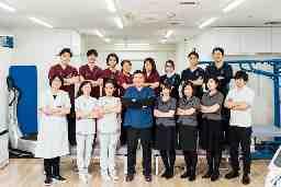松宮 整形 外科 リハビリテーション クリニック
