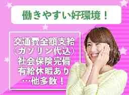 career 水戸支店