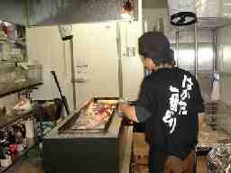 博多一番どり居食家あらい 次郎丸店