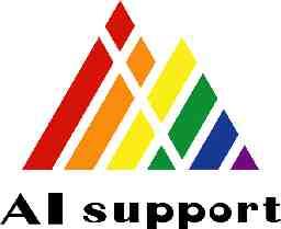 株式会社 AIサポート