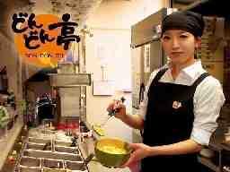 お好み焼レストラン どんどん亭 周南久米店