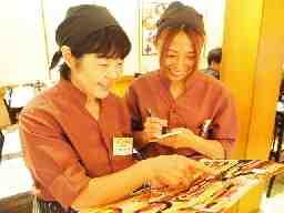 江戸前 びっくり寿司 センター北店