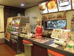 ほっともっと 柳川駅前店