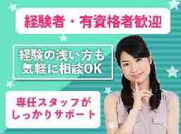 career 熊本支店