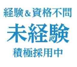 株式会社ナンワ