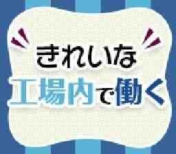 株式会社メイゼックス 大田原営業所