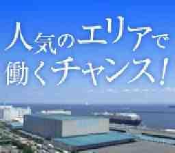 株式会社プライムバンク 上尾支店