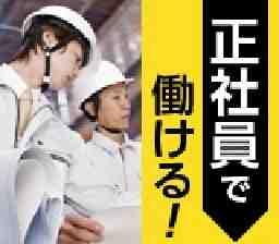 東京豆陽金属工業株式会社