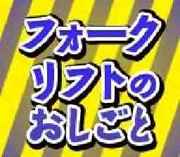 ワールドコンツェルン株式会社 名古屋支社