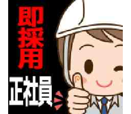 株式会社京栄センター 名古屋事業部