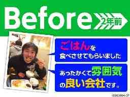 株式会社互光 名古屋支社