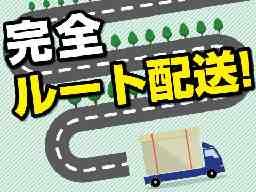 株式会社トーカイ 横浜支店