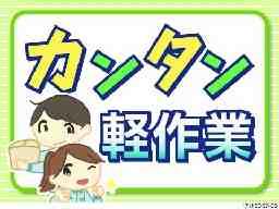 バイオ愛媛株式会社