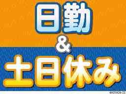 株式会社三協