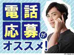関西陸運株式会社 御殿場事業所