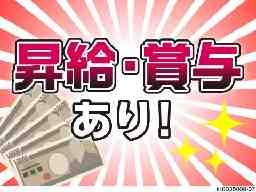 株式会社名孝高速