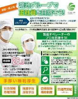 鴻池運輸株式会社 関東中央支店 霞ヶ浦営業所