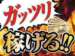 名阪急配株式会社 名古屋常温センター