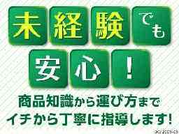 株式会社東洋