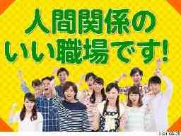 豊橋綜合自動車学校